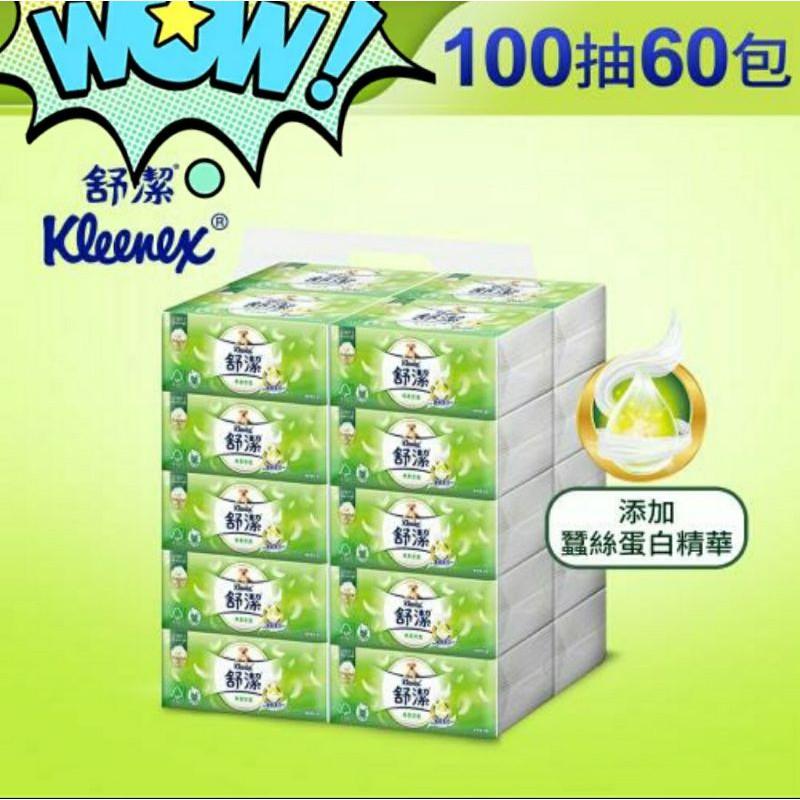 代購免運^^_舒潔雙層衛生紙100抽60包/箱