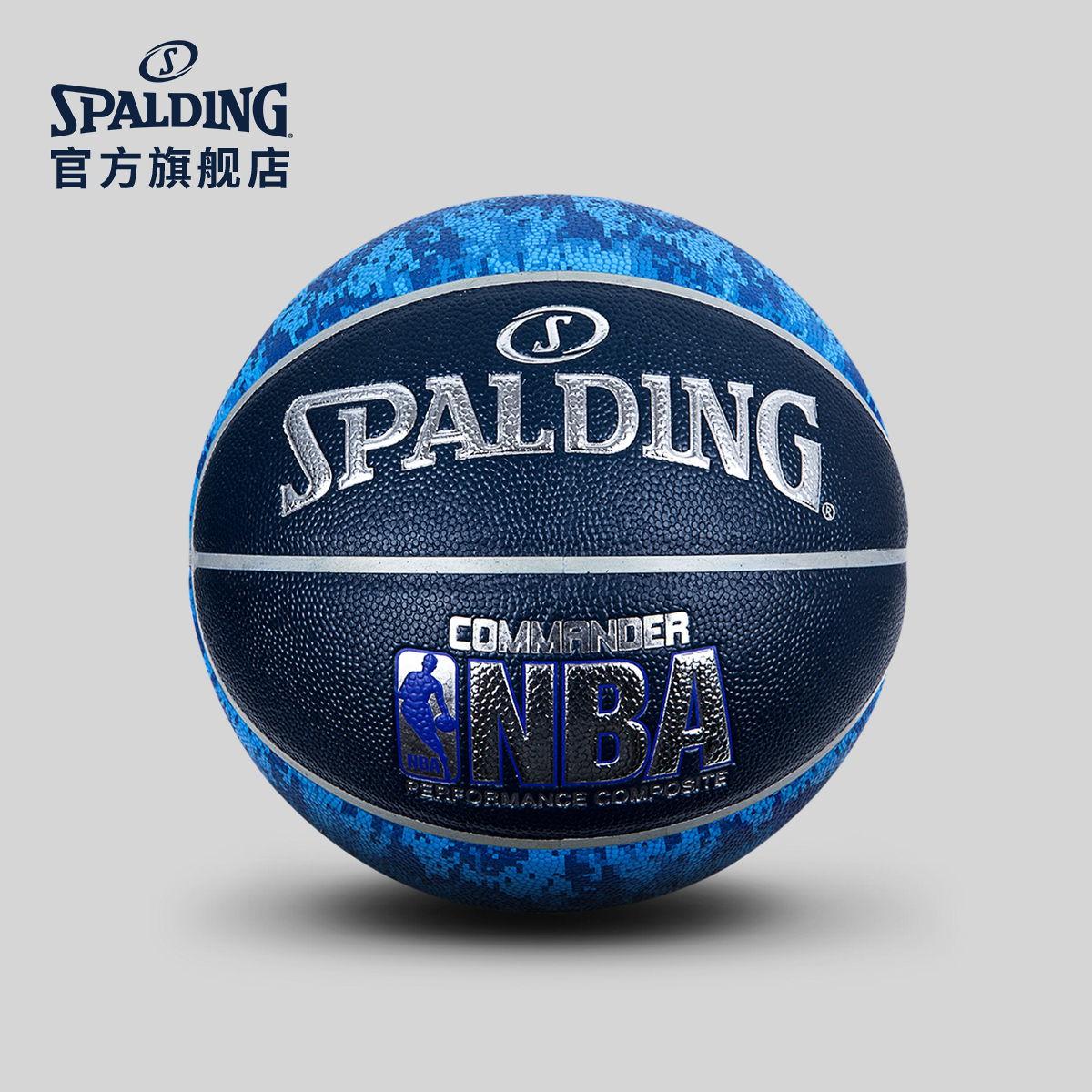 斯伯丁SPALDING官方旗艦店Commander數碼迷彩室內外PU籃球74-934Y