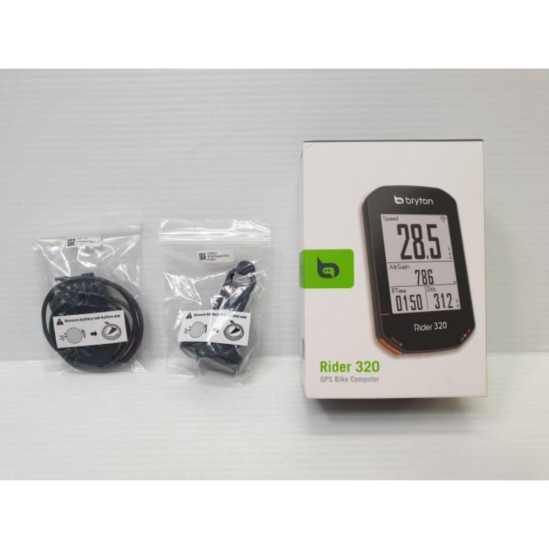 現貨(320C碼表+無磁踏頻感應器+無磁速度感應器)Bryton Rider 320C GPS全中文碼錶