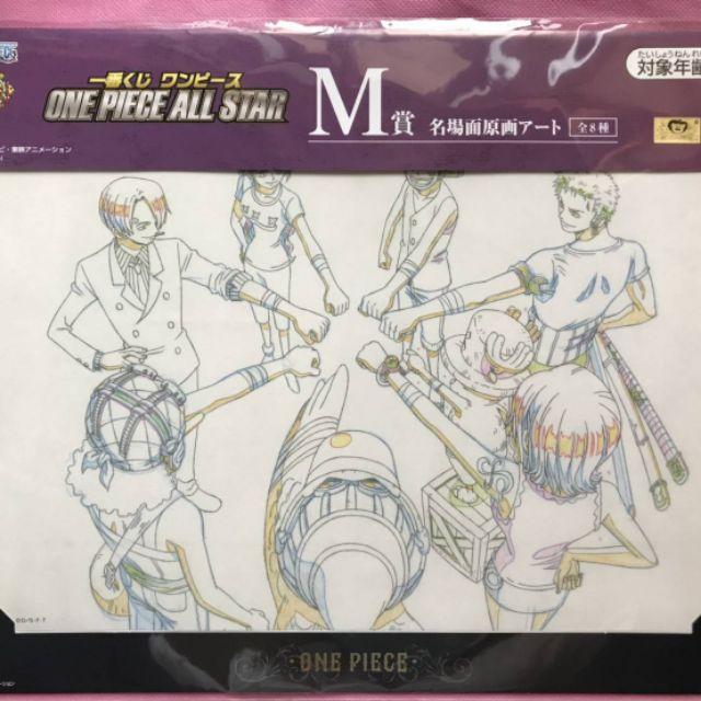 一番賞 海賊王 航海王 劇場版 ONE PIECE ALL STAR M賞 名場面原畫