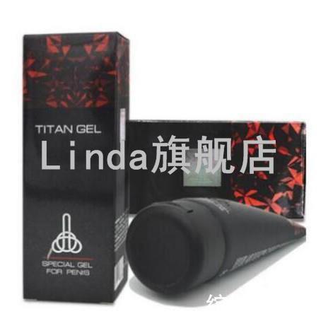 Linda~TITAN GEL 泰坦凝膠膏50ML 男士外用膏 按摩膏