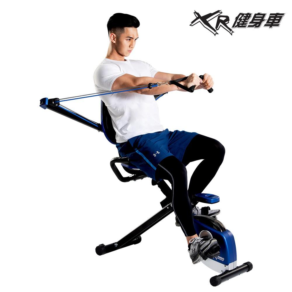 WELLCOME好吉康 XR360 百臂綜合訓練健身車 強力拉繩 室內腳踏車 有氧BIKE 臥式立式飛輪