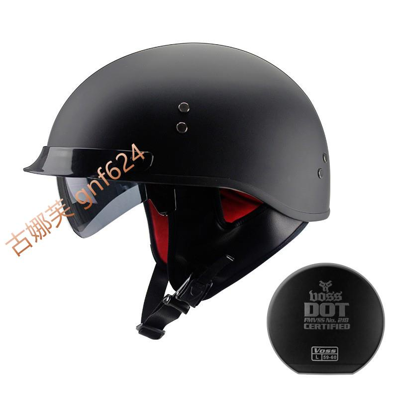 VOSS復古哈雷安全帽 摩托車頭盔 個性哈雷機車半盔 電動車腳踏車 gnf624