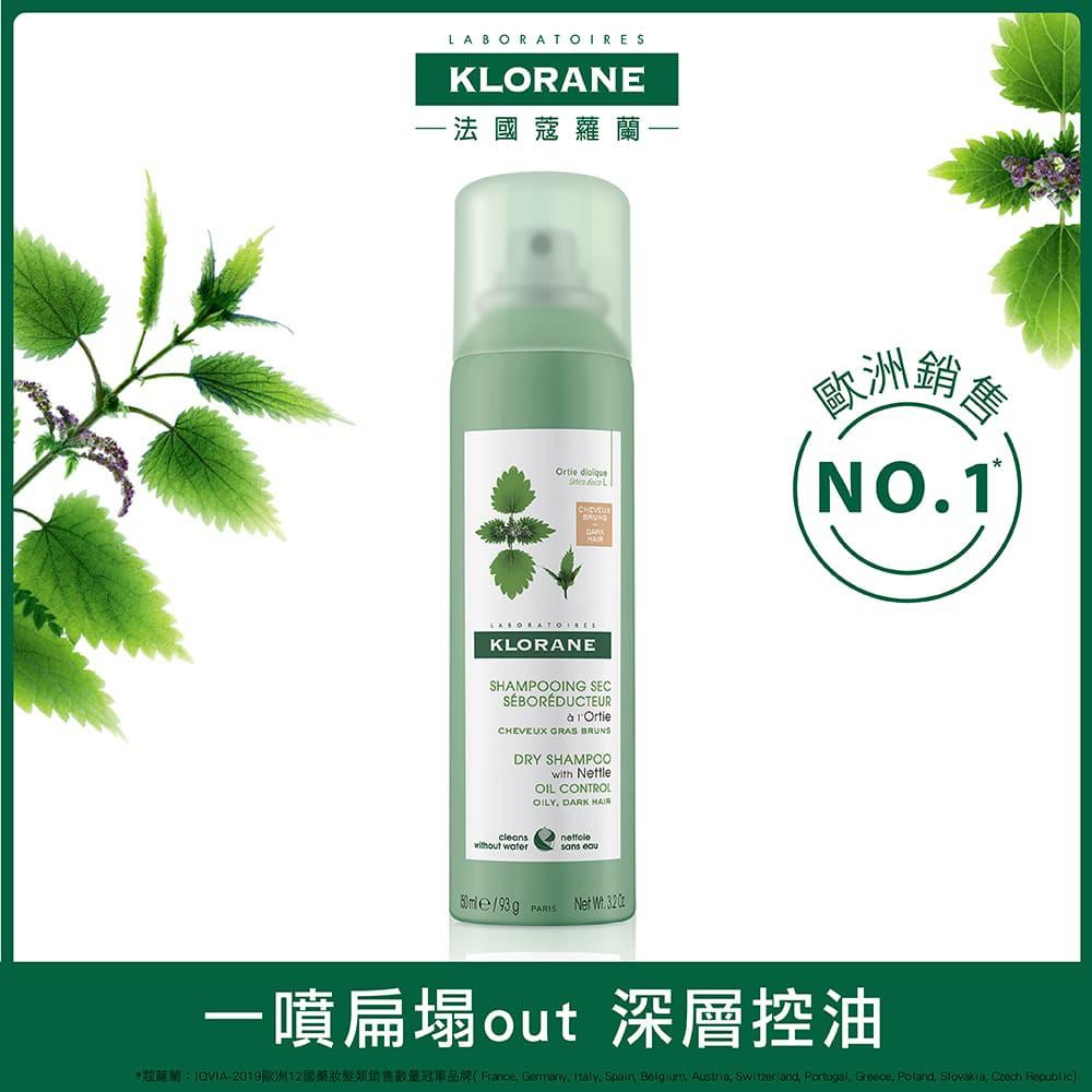 蔻蘿蘭控油乾洗髮噴霧150ml【康是美】