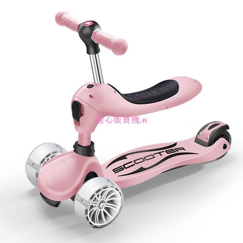熱銷·寶貝禮品 德國多功能滑板車兒童三合一1-2-3-6歲寶寶可坐4輪小孩折疊溜溜車