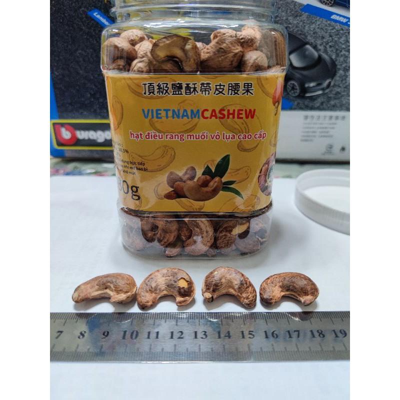 頂級鹽酥帶皮越南腰果淨重480g vietnam cashew 鹽香帶皮腰果 原味 鹽炒腰果 國外零食堅果越南 天然健康