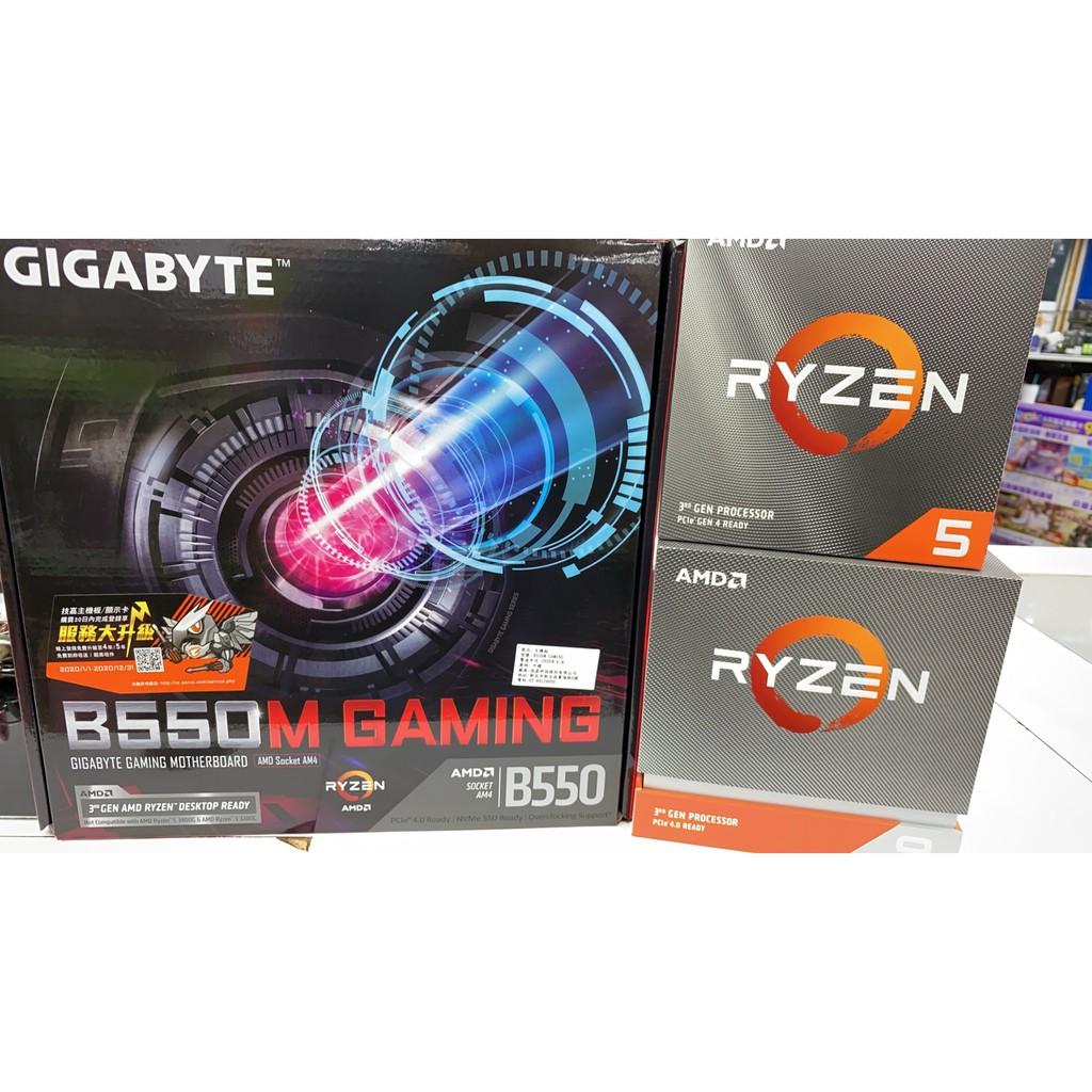 全新 技嘉 B550M GAMING 搭 AMD R3 3100 4核8緒 另有 R5 3600