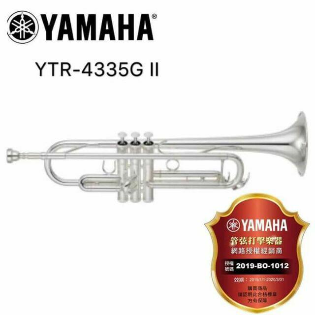 YTR-4335GS II 小號 Yamaha全新公司貨(Trumpet)
