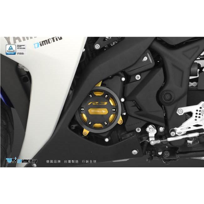 【R.S MOTO】 YAMAHA YZF-R3 YZFR3 R3 15-16 左側引擎防摔面蓋 DMV