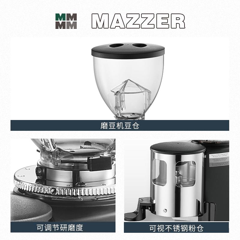 熱銷*✨現貨✨MAZZER MINI Manual Switch 手動意式磨豆機專業咖啡研磨家用商用