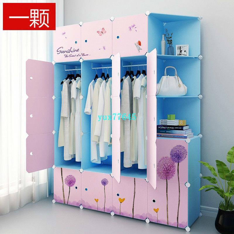 新款【免運】簡易衣柜簡約現代收納 成人經濟型 塑料布藝衣櫥 組裝儲物衣柜子