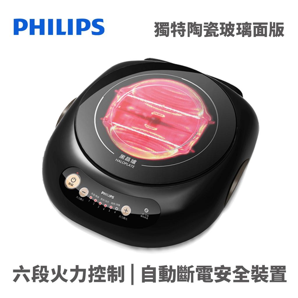 飛利浦 PHILIPS HD4988 黑晶爐 不挑鍋