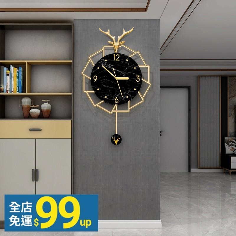 【現貨速出】北歐輕奢裝飾鐘表掛鐘客廳家用時尚現代簡約時鐘創意個性藝術掛墻