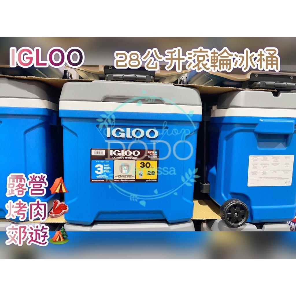 DODO IGLOO 28公升 滾輪冰桶 好市多 滾輪冰桶 露營 烤肉 行動冰箱 保冷箱 戶外用品 露營必備 冰桶 冰箱