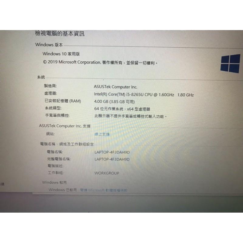 新北面交 華碩 筆電 costco購入asus vivobook x512fj 4g 256+1T