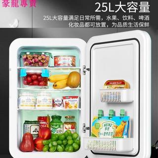 新飛25L車載小冰箱家用小型二人學生宿舍迷你化妝品冷藏柜保溫箱 南投縣