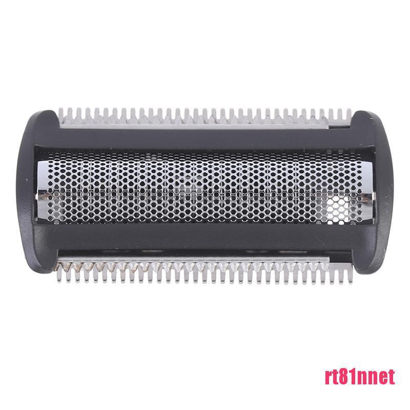 【 Rt 】電動修剪器剃須刀頭箔更換 BRL130 BRL140 BRE620 640 650