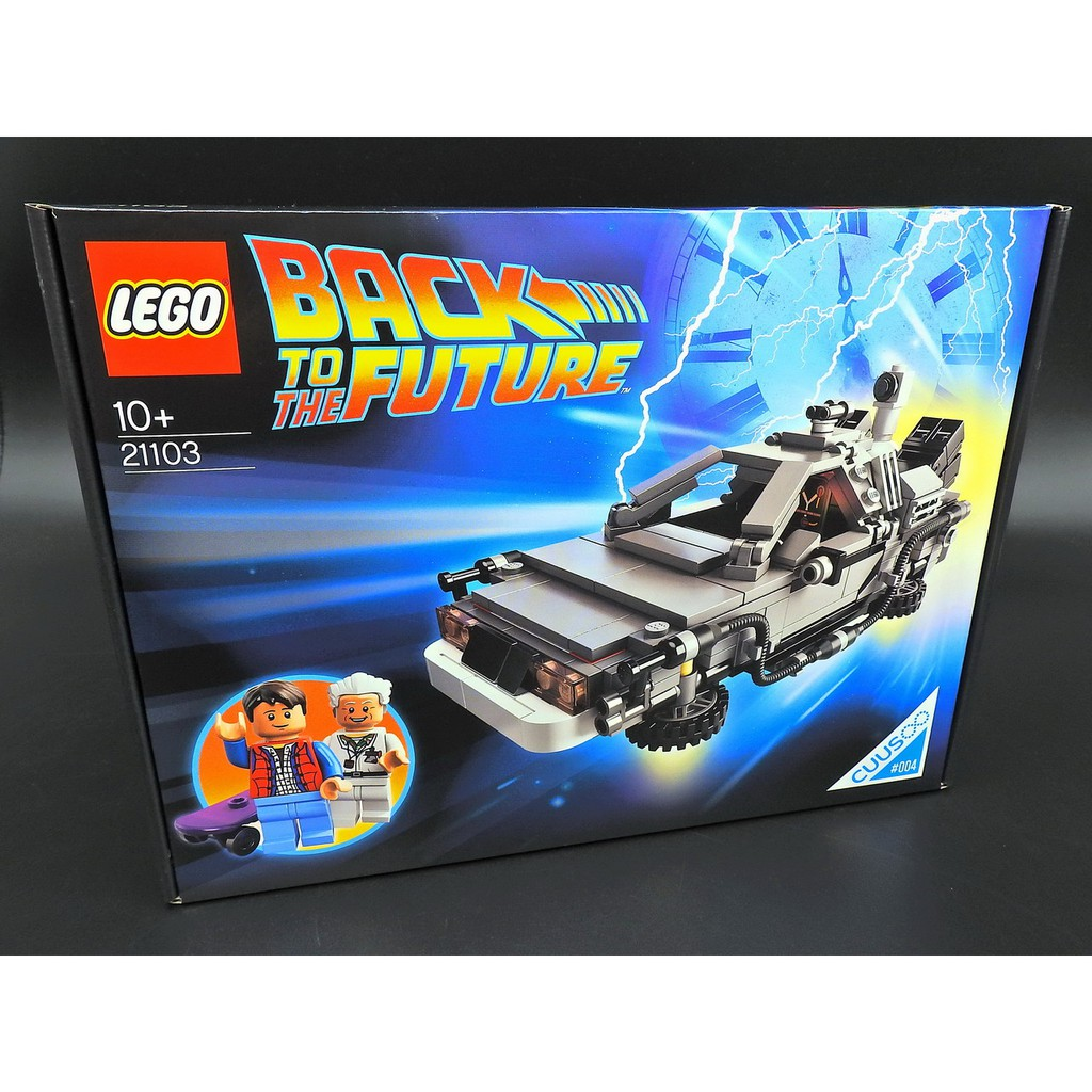 LEGO 2013 21103 CUUS ∞ #004 回到未來 BACK TO THE FUTURE 樂高 電影