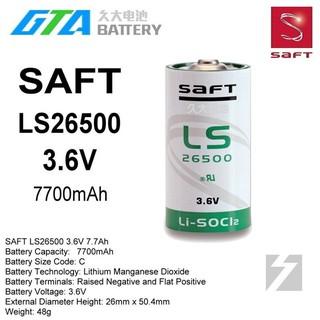 ✚久大電池❚ 法國 SAFT LS-26500 3.6V 7.7Ah 一次性鋰電 【PLC工控電池】 SA-12 桃園市