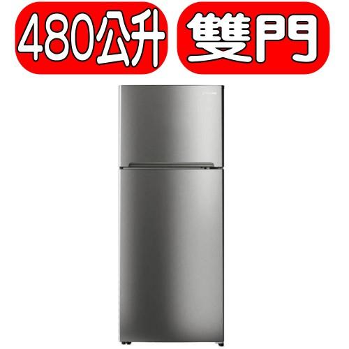 《可議價》TATUNG大同【TR-B480VD-RS】480L雙門變頻冰箱