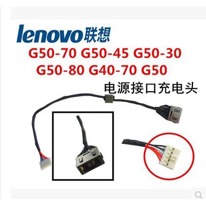 聯想G50-70 G50-45 G50-30 G50-80 G40-70 G40-45電源接口充電頭