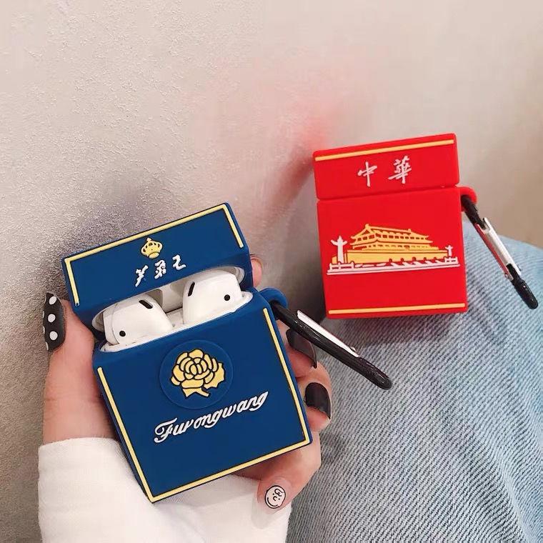 【耳機殼保護套】【現貨秒出】創意中華煙盒AirPodsPro保護套蘋果藍牙耳機殼airpods1/2/3代矽膠