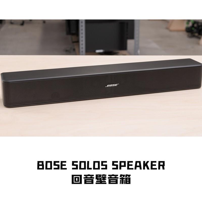博士BOSE SOLO5緊湊回音壁Aux藍牙桌面電視光纖音箱音響soundbar