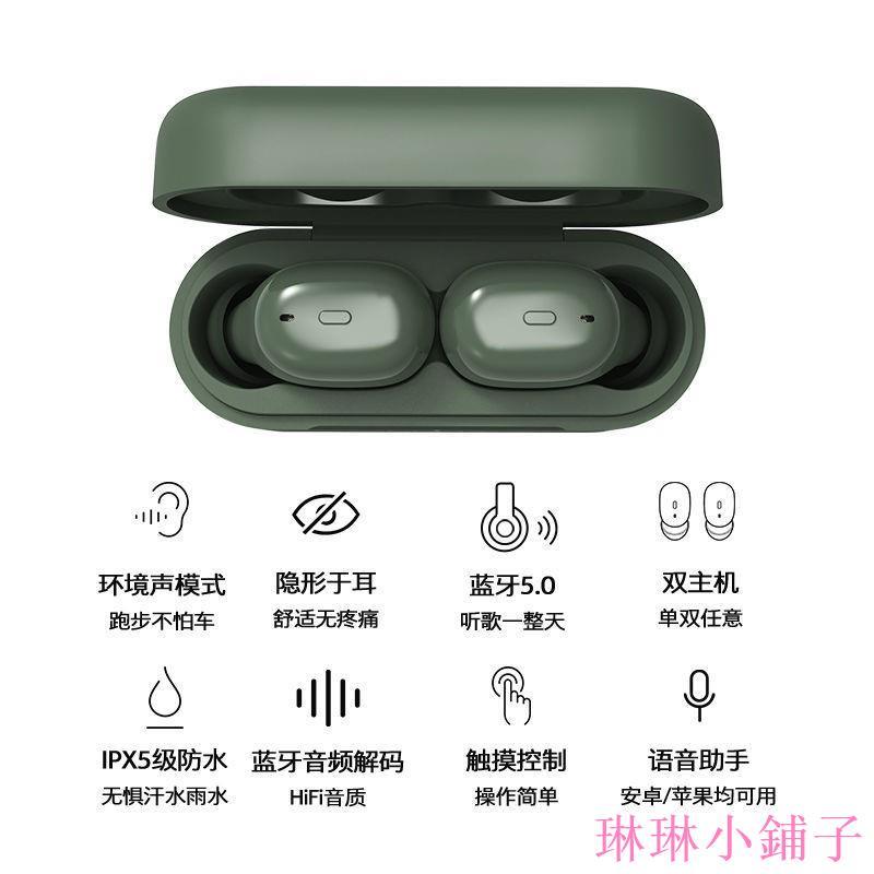 諾基亞E3200無線藍牙耳機迷你隱形入耳降噪運動安卓蘋果手機通用耳機 nokia·琳琳
