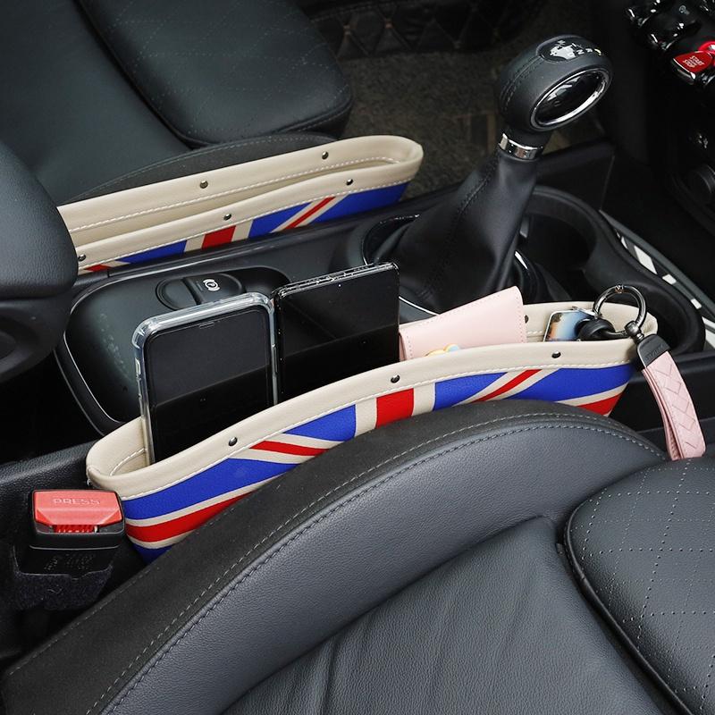 👑 寶馬迷你 mini BMW 寶馬迷你mini cooper收納盒座椅夾縫車座縫隙儲物盒車載多功能
