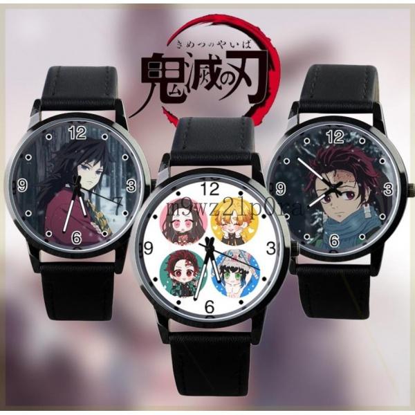 鬼滅之刃炭治郎學生錶遊戲周邊石英錶手錶卡通富岡義勇我妻善逸