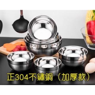 廚房大師-正304不鏽鋼磨砂碗 隔熱碗 不鏽鋼碗 白鐵碗 泡麵碗 兒童碗 保健碗 吃飯碗 拉麵碗 密封蓋 保鮮蓋 彰化縣