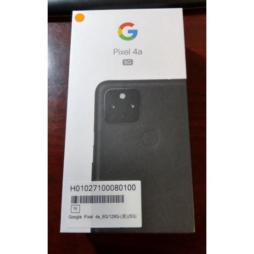 Google Pixel 4a 5G 6G/128G 純粹黑