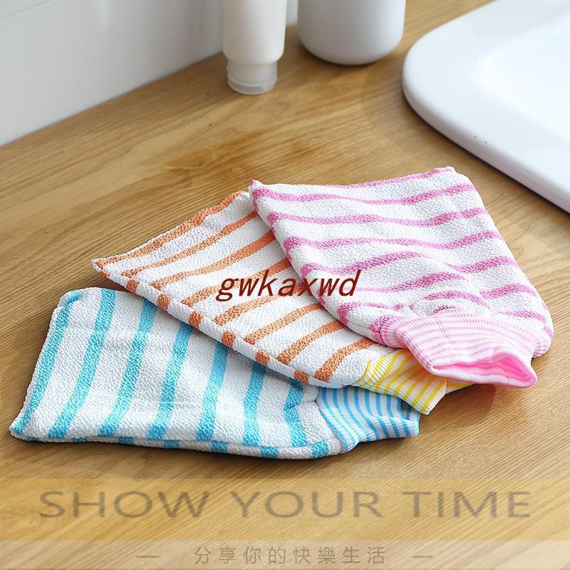 【沐浴】強力去污搓澡巾神器洗澡刷手套去角質搓泥搓背刷背澡巾雙面沐浴刷