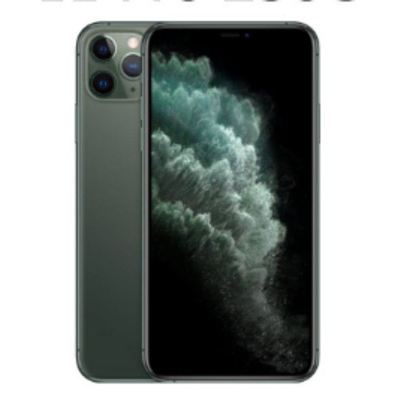 iphone 11 pro max 256g 二手