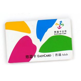 小米手環6 5 nfc 悠遊卡轉移 悠遊卡 處理 Redmi 手錶 米兔 pro