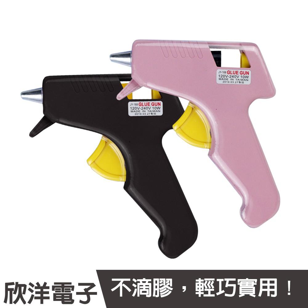 熱熔膠槍 (AC-160)(JY-168 ) 1入/DIY/黏貼/不滴膠/MIT/隨機出貨