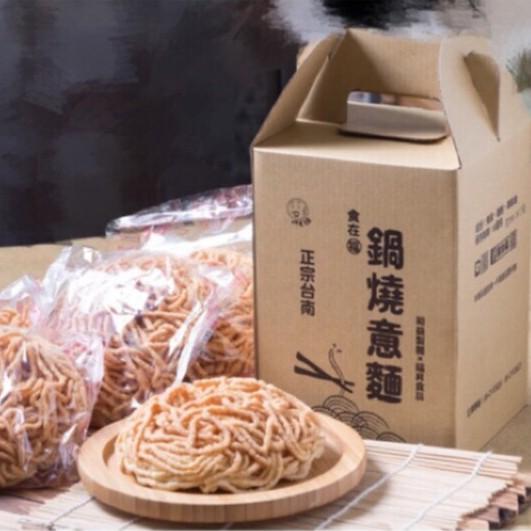 鍋燒意麵禮盒(無調味)