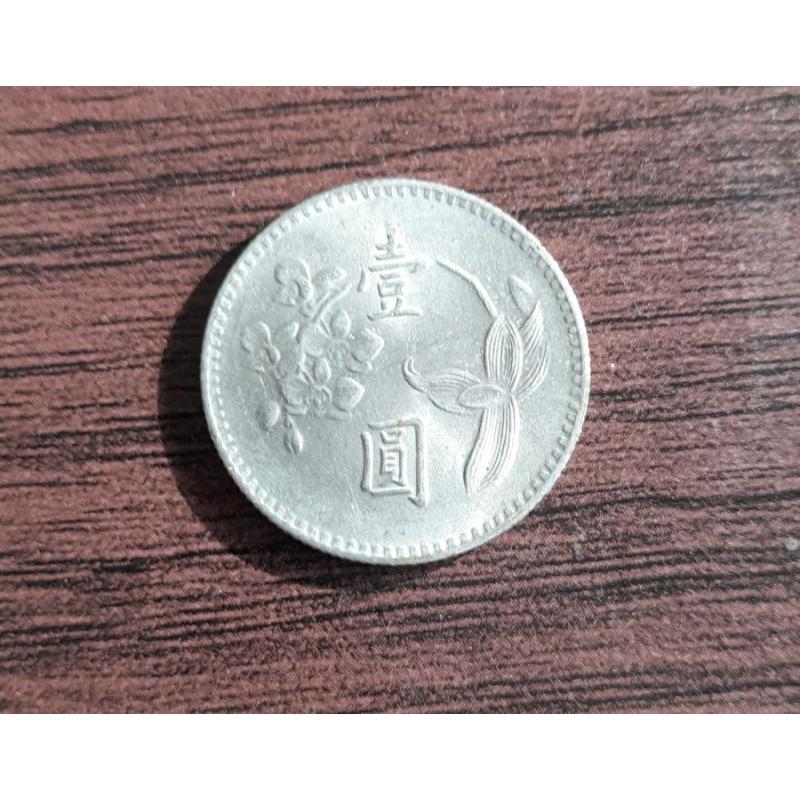 硬幣 1元 一元 蘭花硬幣 梅花硬幣 舊台幣 台幣 臺幣 中華民國 民國49年~66年