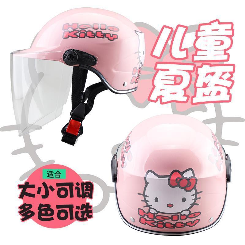 全盔▧☎1-2-3歲寶寶防雨防曬兩用加厚嬰兒童頭盔安全帽成人電瓶車頭盔