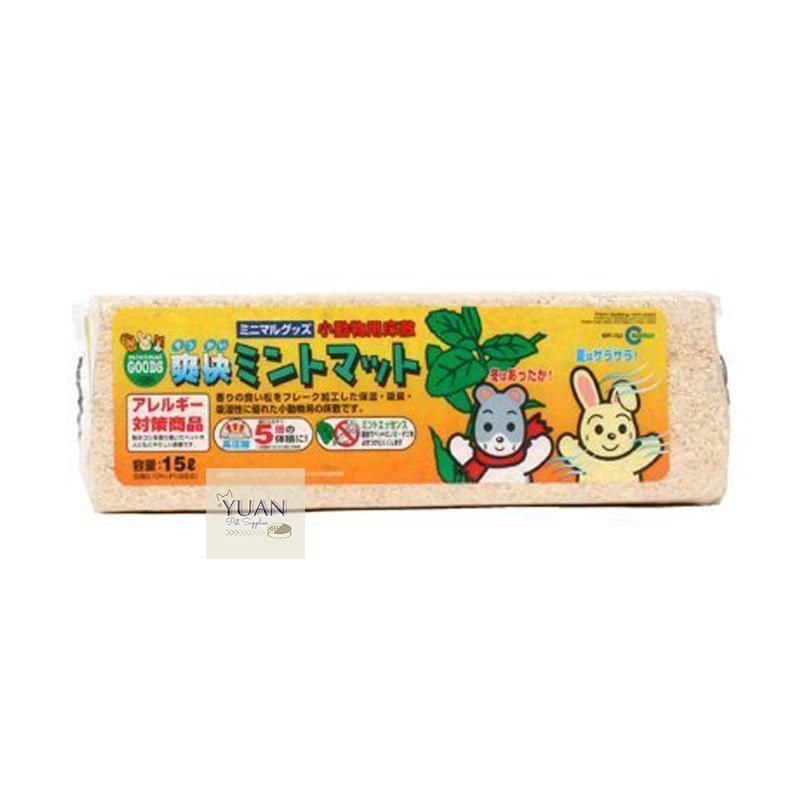 【Yuan²】日本 Marukan 爽快消臭地毯 鼠兔用木屑 小動物木屑墊材 兔/倉鼠/刺蝟/小動物墊材 15L