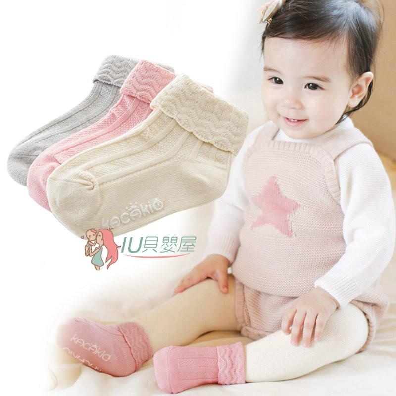 嬰兒純棉襪 有機彩棉網眼透氣寶寶襪子 新生兒襪 寶寶短襪 嬰兒襪 兒童襪【IU貝嬰屋】