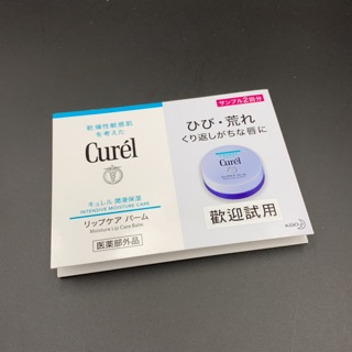 👉Curel珂潤👈 潤浸保濕密集修護唇膜 0.06gX2 小樣 新竹市