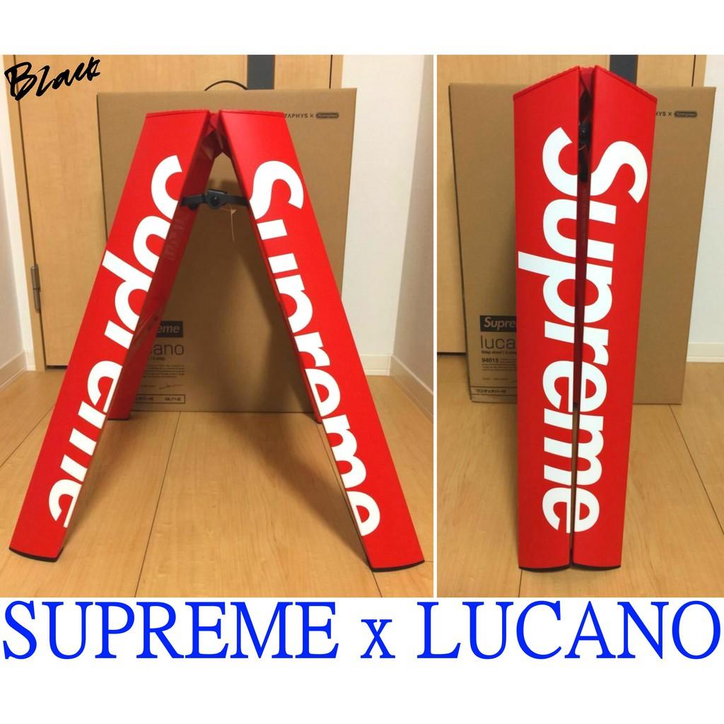 BLACK全新SUPREME LUCANO金屬BOX LOGO紅色烤漆一體成形step ladder短梯/鋁梯/金屬梯