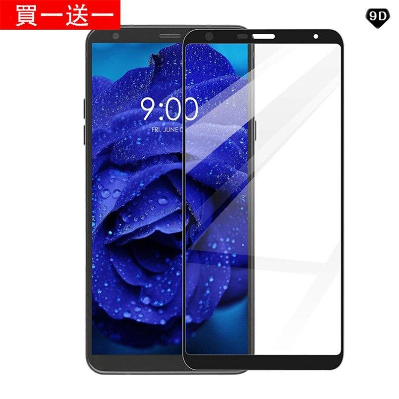 滿版LG Stylo 2 4 5 6 LS777 G6 plus G7 G8手機钢化保護膜 玻璃貼