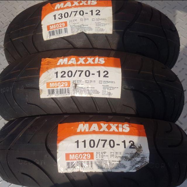 MAXXIS M6029 110/70-12 120/70-12 130/70-12 12吋 6029 110 120