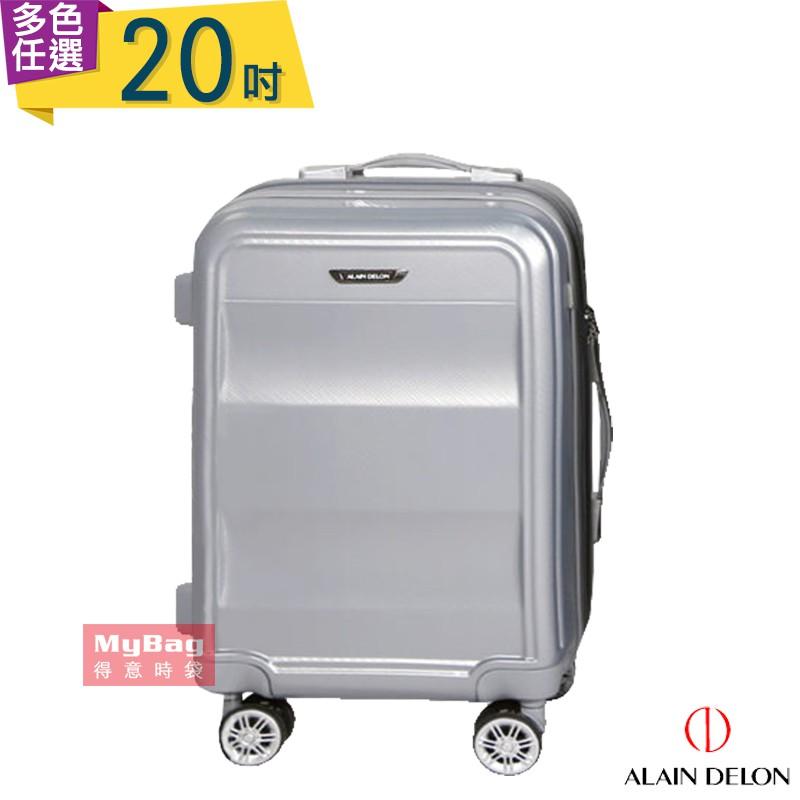 ALAIN DELON 亞蘭德倫 行李箱 20吋 多色可選 極致碳纖維紋系列旅行箱 319-0120 得意時袋