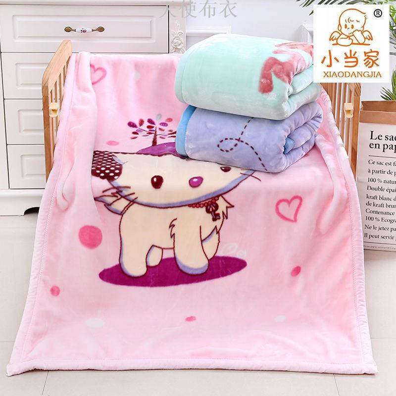 天使布衣兒童毛毯小當家雙層加厚小孩秋冬午睡抱被子嬰兒用品云毯法蘭絨毯子被子雙人被暖毯寶寶毯冷氣毯薄毯