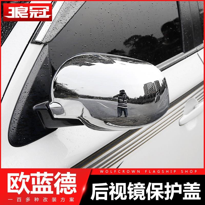 三菱 歐藍德Outlander-Mitsubishi16-20款后視鏡罩 改裝配件倒車鏡保護殼汽車用品
