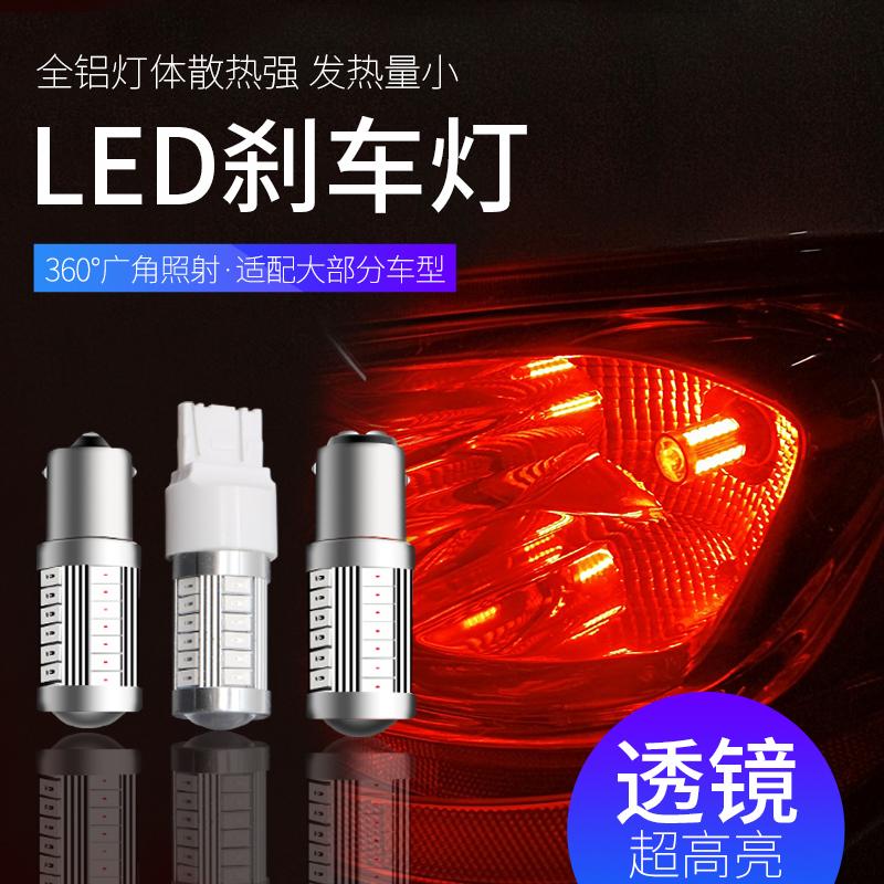 現貨 汽車機車LED煞車燈 流氓倒車燈 1157 T20 1156 T15 LED 方向燈紅光 後霧燈 貨車24V