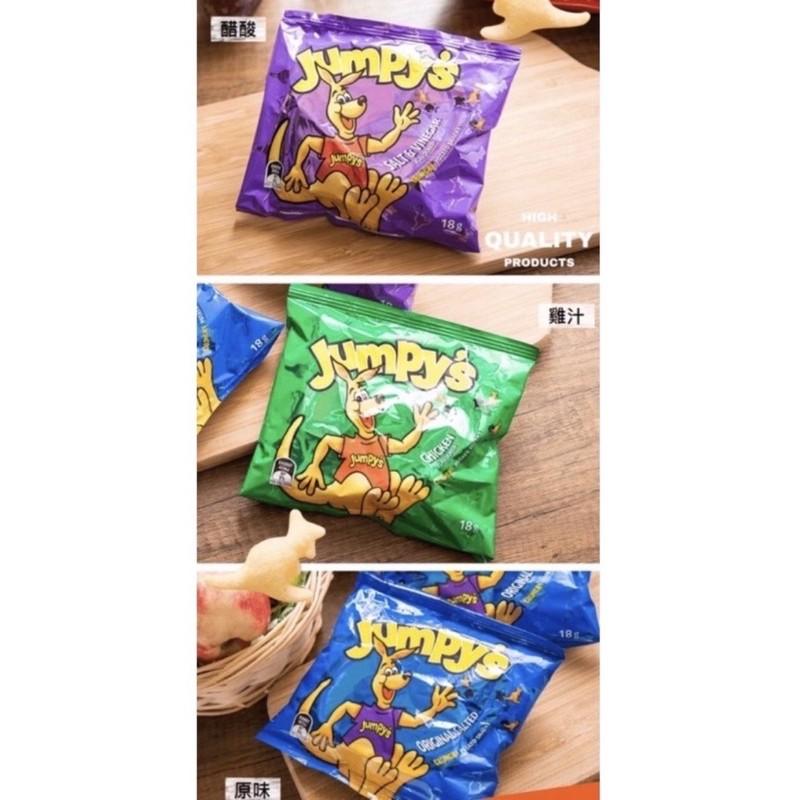 ❤️澳洲3D袋鼠餅乾單包3種口味